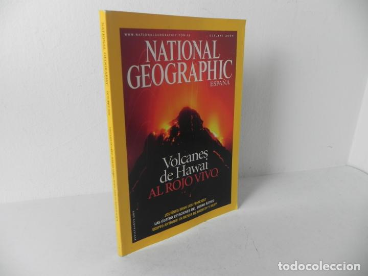Coleccionismo de National Geographic: REVISTA NATIONAL GEOGRAPHIC OCTUBRE 2004(VOLCANES DE HAWAI AL ROJO VIVO)) - Foto 1 - 210117993