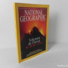 Coleccionismo de National Geographic: REVISTA NATIONAL GEOGRAPHIC OCTUBRE 2004(VOLCANES DE HAWAI AL ROJO VIVO)). Lote 210117993