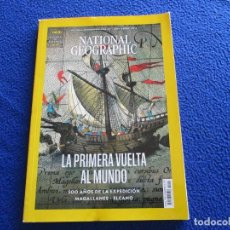 Colecionismo da National Geographic: NATIONAL GEOGRAPHIC SEPTIEMBRE 2019 LA PRIMERA VUELTA AL MUNDO 500 AÑOS MAGALLANES ELCANO. Lote 210161665