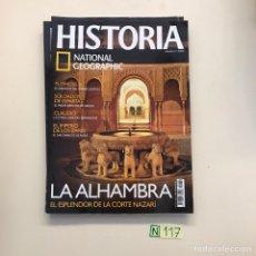 Coleccionismo de National Geographic: HISTORIA. Lote 210670610