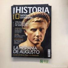 Coleccionismo de National Geographic: HISTORIA. Lote 210673236