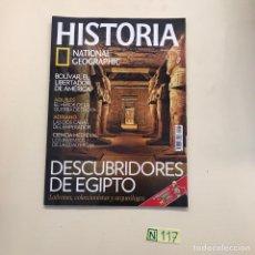 Coleccionismo de National Geographic: HISTORIA. Lote 210680516