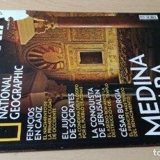 Coleccionismo de National Geographic: NATIONAL GEOGRAPHIC HISTORIA - 108 - MEDINA AZARA, FENICIOS CADIZ. SOCRATES, BORGIA / ESQ-404. Lote 211506767