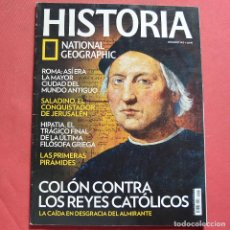Collezionismo di National Geographic: HISTORIA NATIONAL GEOGRAPHIC - Nº 142 - COLÓN CONTRA LOS REYES CATÓLICOS. Lote 212074167