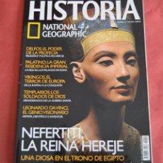 Collezionismo di National Geographic: HISTORIA NATIONAL GEOGRAPHIC - Nº 52 - NEFERTITI - VIKINGOS - TEMPLARIOS. Lote 212090247
