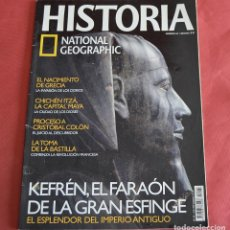 Collezionismo di National Geographic: HISTORIA NATIONAL GEOGRAPHIC - Nº 63 - KEFRÉN EL FARAÓN DE LA GRAN ESFINGE. Lote 212090556