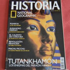 Collezionismo di National Geographic: HISTORIA NATIONAL GEOGRAPHIC - Nº 3 - TUTANKHAMON - POMPEYA - REVOLUCIÓN FRANCESA. Lote 212091853