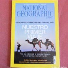 Colecionismo da National Geographic: NATIONAL GEOGRAPHIC - ENERO - 2014 - 33.000 KILOMETROS A PIE - ERASE UNA VEZ UN DRAGÓN. Lote 212177492