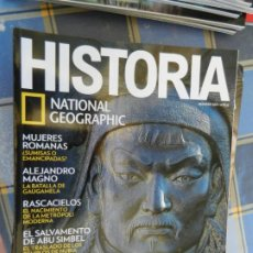 Collectionnisme de National Geographic: REVISTA HISTORIA - NATIONAL GEOGRAPHIC - Nº 164 - GENGIS KAN, NABUCODONOSOR, ALEJANDRO MAGNO ..... Lote 213728177