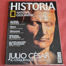Collectionnisme de National Geographic: HISTORIA NATIONAL GEOGRAPHIC - Nº 2 - JULIO IGLESIAS - TROYA - CRUZADAS. Lote 214673440