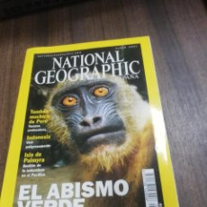 Coleccionismo de National Geographic: NATIONAL GEOGRAPHIC. EL ABISMO VERDE. VIAJE A TRAVES DEL AFRICA CENTRAL. 2001. Nº3.Nº. Lote 214975441