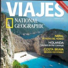 Coleccionismo de National Geographic: REVISTA VIAJES DE NATIONAL GEOGRAPHIC Nº 41 ISLAS GRIEGAS. Lote 215017701