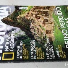 Coleccionismo de National Geographic: HISTORIA NATIONAL GEOGRAPHIC 178, REINO INCAS, LEGIONES DANUBIO, INQUISICION GRAVOL 34. Lote 218168253
