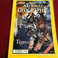 Coleccionismo de National Geographic: REVISTA NATIONAL GEOGRAPHIC ESPAÑA, VOLUMEN 1, NUMERO 3, DICIEMBRE 1997. Lote 218232176