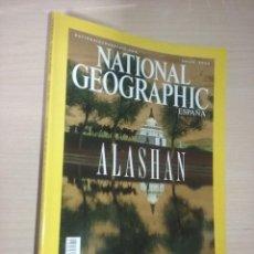 Coleccionismo de National Geographic: ALASHAN (VOLUMEN 10, NÚMERO 1, ENERO 2002) - NATIONAL GEOGRAPHIC ESPAÑA. Lote 218990551