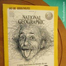 Collezionismo di National Geographic: NATIONAL GEOGRAPHIC ESPAÑA , MAYO 2017 - COMO FUNCIONA LA MENTE DE UN GENIO. Lote 219838235