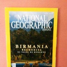Coleccionismo de National Geographic: NATIONAL GEOGRAPHIC ESPAÑA. BIRMANIA RECÓNDITA EL VALLE DE HUKAWNG. MAYO 2004.. Lote 220189275