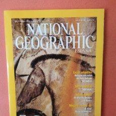 Collectionnisme de National Geographic: NATIONAL GEOGRAPHIC ESPAÑA. CUEVA DE CHAUVET. AGOSTO 2001. Lote 220189662