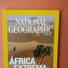 Coleccionismo de National Geographic: NATIONAL GEOGRAPHIC ESPAÑA. AFRICA EXTREMA. VIAJE A TRAVÉS DEL SAHEL. MAYO 2008.. Lote 220190223