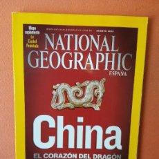 Collectionnisme de National Geographic: NATIONAL GEOGRAPHIC ESPAÑA. CHINA EL CORAZON DE DRAGON. AGOSTO 2008. Lote 220190363