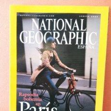 Coleccionismo de National Geographic: NATIONAL GEOGRAPHIC ESPAÑA. PARÍS. AGOSTO 2003. Lote 220190556