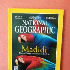 Coleccionismo de National Geographic: NATIONAL GEOGRAPHIC ESPAÑA. MADIDI. NUEVO PARQUE NACIONAL DE BOLIVIA. MARZO 2000.. Lote 220349200