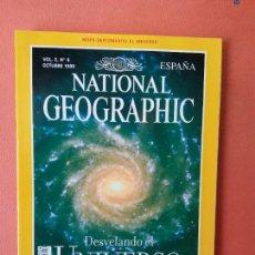 Coleccionismo de National Geographic: NATIONAL GEOGRAPHIC ESPAÑA. DESVELANDO EL UNIVERSO. OCTUBRE 1999.. Lote 220349276