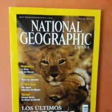 Coleccionismo de National Geographic: NATIONAL GEOGRAPHIC ESPAÑA. LOS ÚLTIMOS LEONES ASIÁTICOS. JUNIO 2001.. Lote 220349568
