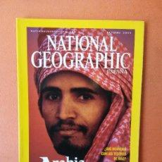 Coleccionismo de National Geographic: NATIONAL GEOGRAPHIC ESPAÑA. ARABIA SAUDÍ. UN REINO EN LA ENCRUCIJADA. OCTUBRE 2003.. Lote 220349708