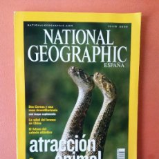Collectionnisme de National Geographic: NATIONAL GEOGRAPHIC ESPAÑA. ATRACCIÓN ANIMAL. JULIO 2003.. Lote 220349887