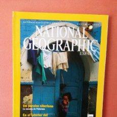 Coleccionismo de National Geographic: NATIONAL GEOGRAPHIC ESPAÑA. LIBIA. UN PARAÍSO SIBERIANO. NOVIEMBRE 2000.. Lote 220350136