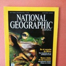 Coleccionismo de National Geographic: NATIONAL GEOGRAPHIC ESPAÑA. ANIMALES PLANEADORES DE BORNEO. OCTUBRE 2000.. Lote 220350223