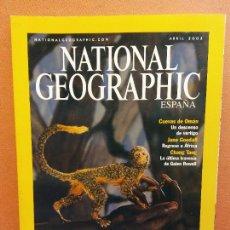Coleccionismo de National Geographic: NATIONAL GEOGRAPHIC. ABRIL 2003. EL ORIGEN DE LOS MAMÍFEROS. Lote 220353593
