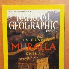 Coleccionismo de National Geographic: NATIONAL GEOGRAPHIC.ENERO 2003. LA GRAN MURALLA CHINA. Lote 220353808