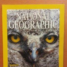 Coleccionismo de National Geographic: NATIONAL GEOGRAPHIC. DICIEMBRE 2002. LA MAGIA DE LOS BÚHOS NIVALES. Lote 220353893