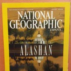 Coleccionismo de National Geographic: NATIONAL GEOGRAPHIC. ENERO 2002. ALASHAN. Lote 220354720
