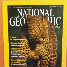 Coleccionismo de National Geographic: NATIONAL GEOGRAPHIC. OCTUBRE 2001. TRAS EL RASTRO DEL LEOPARDO. Lote 220354996