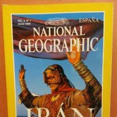 Coleccionismo de National Geographic: NATIONAL GEOGRAPHIC. JULIO 1999. IRÁN. PROBANDO LA REFORMA. Lote 220355190
