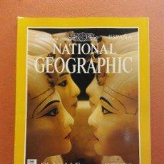 Coleccionismo de National Geographic: NATIONAL GEOGRAPHIC. NOVIEMBRE 1998. EL VALLE DE LOS REYES. Lote 220356131