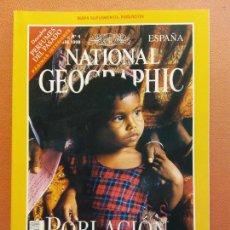 Coleccionismo de National Geographic: NATIONAL GEOGRAPHIC. OCTUBRE 1998. POBLACIÓN. LA MIGRACION HUMANA. Lote 220356211