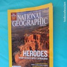 Coleccionismo de National Geographic: NATIONAL GEOGRAPHIC ESPAÑA , DICIEMBRE 2008 - HERODES UN REY ENTRE EL MITO Y LA REALIDAD. Lote 220950522