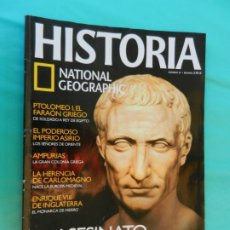 Coleccionismo de National Geographic: HISTORIA NATIONAL GEOGRAPHIC Nº 57 - EL ASESINATO DE JULIO CESAR - LA VENGANZA DE SUS HEREDEROS. Lote 220970715