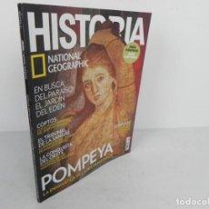 Coleccionismo de National Geographic: HISTORIA Nº 157 (NATIONAL GEOGRAPHIC) EDICIÓN 01/2017 - POMPEYA - CONFUCIO - JARDIN DEL EDEN - ...... Lote 221341376