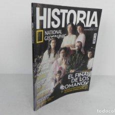 Coleccionismo de National Geographic: HISTORIA Nº 175 (NATIONAL GEOGRAPHIC) EDICIÓN 09/2018-EL FINAL DE LOS ROMANOV/SÓCRATES/COPÉRNICO/.... Lote 221342406