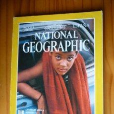 Coleccionismo de National Geographic: NATIONAL GEOGRAPHIC - VOL. 4 Nº 6 - JUNIO 1999 - CUBA. Lote 221385363
