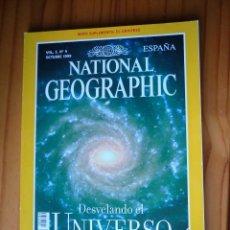 Coleccionismo de National Geographic: NATIONAL GEOGRAPHIC - VOL. 5 - Nº 4 - OCTUBRE 1999 - DESVELANDO EL UNIVERSO. Lote 221386451