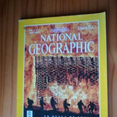 Coleccionismo de National Geographic: NATIONAL GEOGRAPHIC - VOL. 6 - Nº 5 - MAYO 2000 - VIKINGOS. Lote 221399847