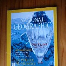 Coleccionismo de National Geographic: NATIONAL GEOGRAPHIC - VOL. 5 - Nº 3 - SEPTIEMBRE 1999 - LA VUELTA AL MUNDO ¡POR FIN!. Lote 221401338