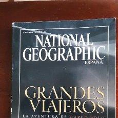 Coleccionismo de National Geographic: NATIONAL GEOGRAPHIC EDICIÓN ESPECIAL GRANDES VIAJEROS LA AVENTURA DE MARCO POLO. Lote 221449928