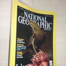 Coleccionismo de National Geographic: ISLAS DEL PACÍFICO (VOLUMEN 12, NÚMERO 3, MARZO 2003) - NATIONAL GEOGRAPHIC ESPAÑA. Lote 221478473